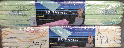picnic puppak , ที่นอนปิคนิคขนาดเล็ก , ที่นอนขนาดเล็ก , ที่นอนปิคนิคยางพารา , picnic patex